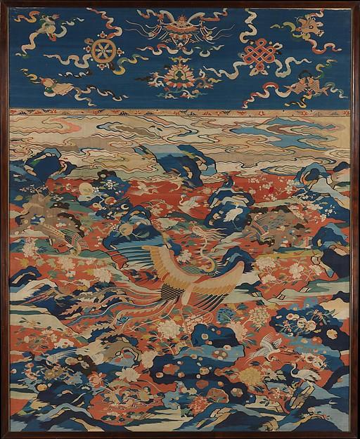 Paneel met een feniks en vogels in een rotstuin, zijde en metaaldraad tapisserie, Ming-dynastie.