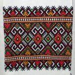 Oekraïens borduurwerk uit Hongarije.