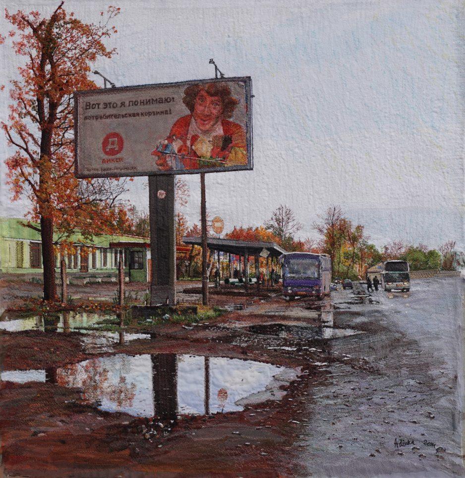 Busstation Luga.